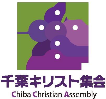 chiba_mark_406-380